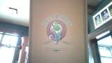 Thumb the green parrot restaurant pub patio