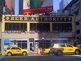 Thumb beer authority