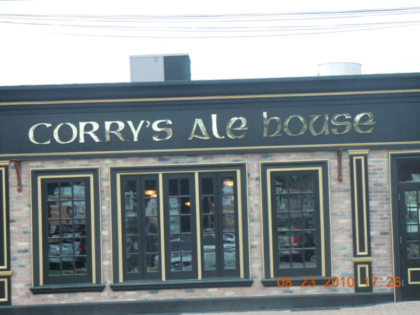 Corry s ale house